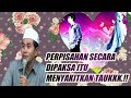H4rmonis  Pengajian Bab Nikah Kh Anwar Zahid Lucu Terbaru Akhir Desember 2017