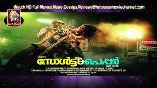 Salt N' Pepper - Salt N' Pepper Malayalam movie info 2010