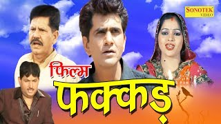 Super Hit Film | Fakkad | फक्कड़ | Uttar Kumar | Dhakad Chhora | Kavita Joshi | Hindi Full Movies