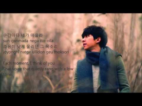 Lee Seung Gi (이승기) Return (되돌리다) [lyrics: Han rom eng] video
