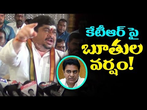 Ex MP Ponnam Prabhakar Slams KTR Words Over Congress Leaders | Congress Vs TRS | Indiontvnews