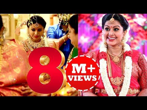 Baby Shower Function Of Actress Sneha Youtube