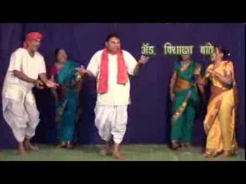 Bharud video