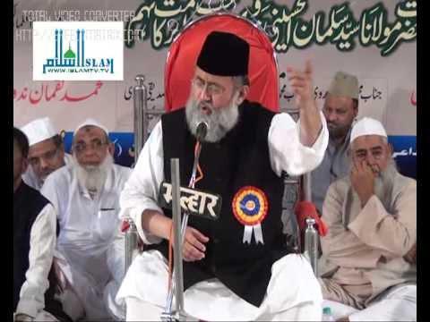 Maulana Salman Nadwi's Message To Muslim Ummah After Muzaffarnagar Riots video