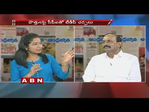 Discussion On T-TDP Alliance with Congress Party | Public Point | ABN Telugu