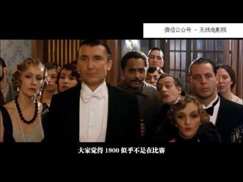 幾分鍾看完經典影片《海上鋼琴師》
