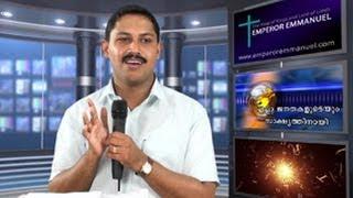 Emmanuel - An Invitation to The Good News - Malayalam Version - Part 2