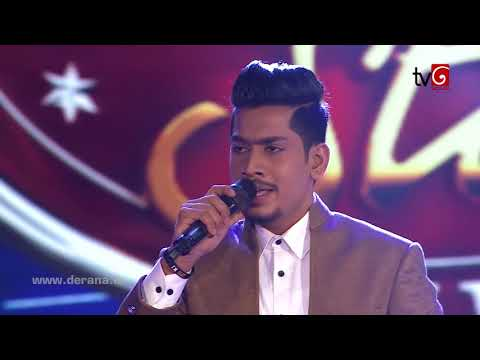 Me Guru Pare By Promoth Ganearachchi @ Dream Star Season VII | Final 6 ( 11-11-2017 )