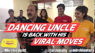 Dancing Uncle Is Back With His Viral Moves! | Sanjeev Shrivastava | Mirchi Bhopal