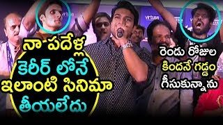 Josh Fantasy Season 4 With Mega Power Star Ram Charan At Virtuesa | Rangasthlam Movie | TTM
