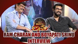 Mega Powerstar Ram Charan and Boyapati Srinu Special Interview about VInaya Vidheya Rama