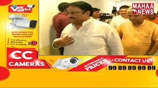 BJP  President JP Nadda Arrives Hyderabad To Attend BJP Meeting   Telangana   MAHAA NEWS