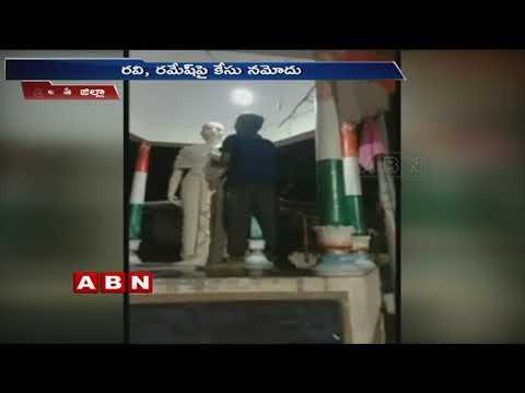 పొట్టి శ్రీరాములు విగ్రహానికి అవమానం Insult to Potti Sreeramulu statue in Prakasam district