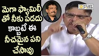 Allu Aravind Angry Speech on RGV Plan to Suppress Pawan Kalyan | Sri Reddy