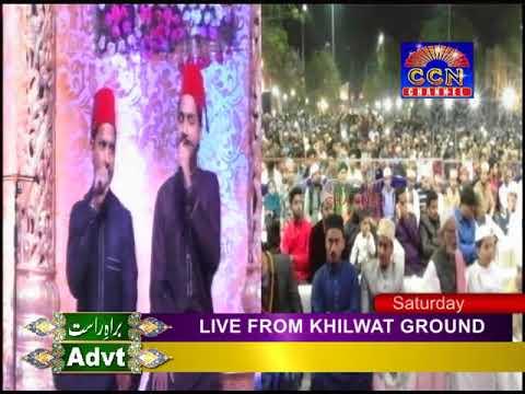 MILAD RAZA QADRI PERFORMS LIVE IN HYDERABAD AT KHILWAT GROUND pART_02