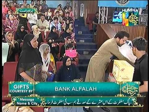 Hayya Alal Falah Jashn E Ramazan Hum Tv Show video
