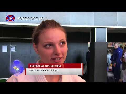 Вторые республиканские «Студенческие спортивные игры Донбасса» по дзюдо