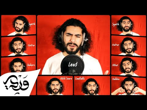 Cheb Khaled - Aicha (Cover by Alaa Wardi) Music Videos