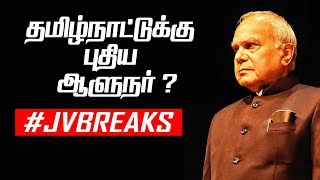 Aalunar Pathaviku Aapathaa..? | JV Breaks