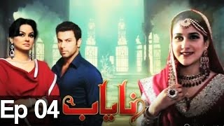 Nayab Episode 4