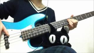 世界の終わり ムーンライトステーション bass cover