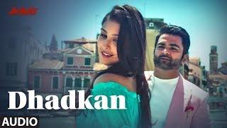 Dhadkan Full Audio | Amavas | Sachiin Joshi, Vivan Bhathena, Nargis Fakhri | T-Series