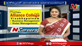 Courses Offered In Alliance College Of Management, Visakhapatam || N Careers