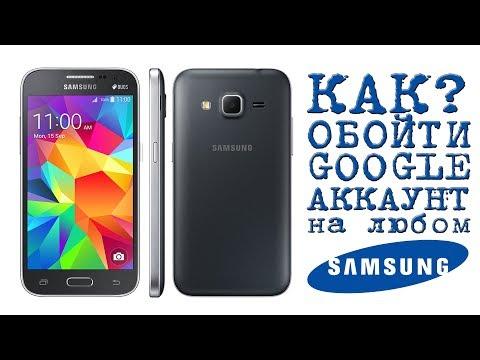 Straight Talk Samsung Galaxy Core Prime S820L User