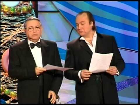 Е. Петросян И. Христенко - сценка Новогодние ведущие (2004)
