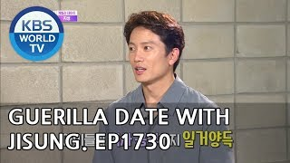 Guerilla Date with Jisung [Entertainment Weekly/2018.09.24]