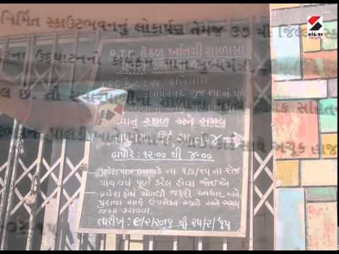 Ahmedabad :CRC is absent in municipal schools