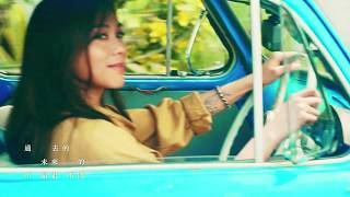 蔡健雅 Tanya Chua -《我要給世界最悠長的濕吻 / Kisses For The World》官方版MV