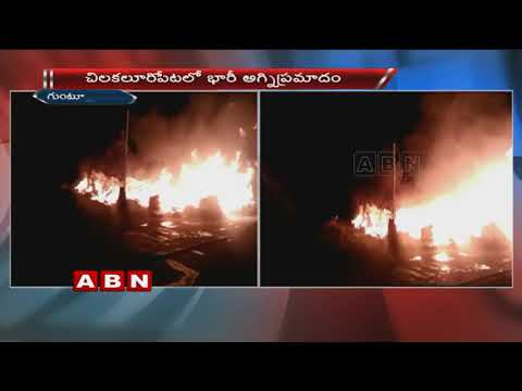 Major Blaze Mishap at Guntur | ABN Telugu