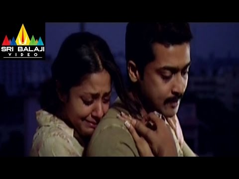 Nuvvu Nenu Prema | Telugu Full Movie | Part 1112 - Suriya Jyothika...