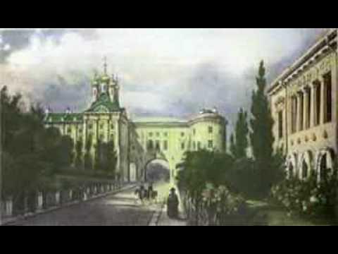 Фотоальбом Пушкина А.С.