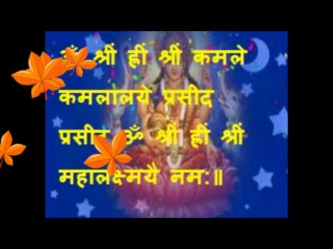 Maha   Laxmi  Mantra -- In Hindi video