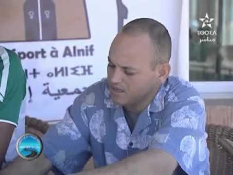 Alnif Tinghir Sur TV Tamazight