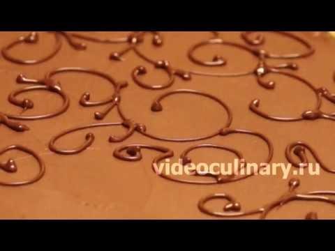 Украшение торта шоколадным кружевом - Рецепт Бабушки Эммы