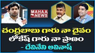 Face To Face With Telugu Yuvatha President Devineni Avinash