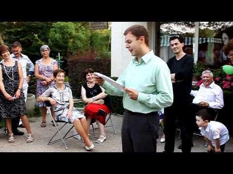 ashap француз )) Свадьба. Орлеан. Франция. 20.08.2011
