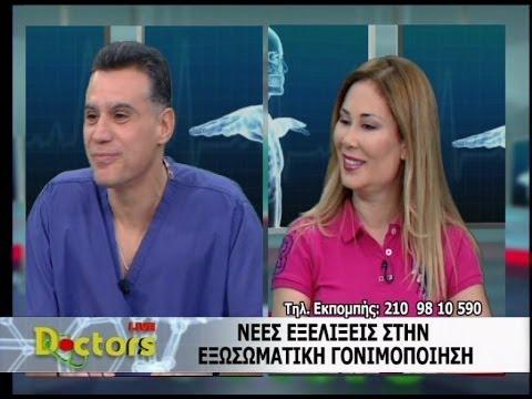 Show The Doctors Live Doctors Live tv Show