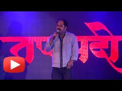 Lyricist Vaibhav Joshi On The Magic Of Poems For Latest Marathi...