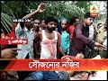 Suvendu Adhikari gives appointment letters to 2 family members of dead CPIM workers on the