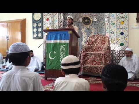 Hafiz Shabeer Ahmed - Aye Deen Key Mujahid - Jamiah Masjid Zun...