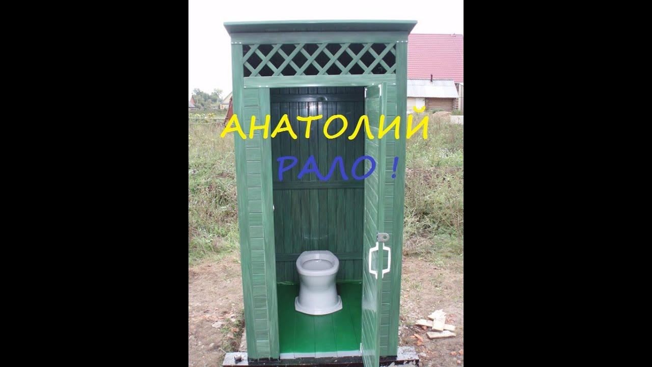 Яма под туалет и летний душ на даче