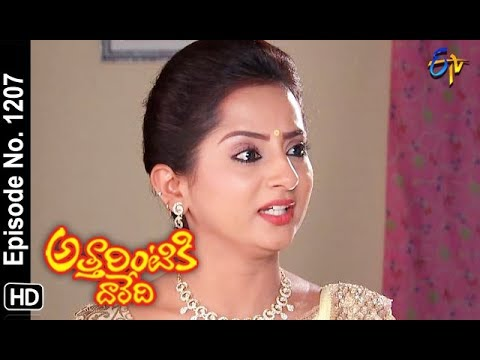 Attarintiki Daredi | 17th September 2018 | Full Episode No 1207 | ETV Telugu