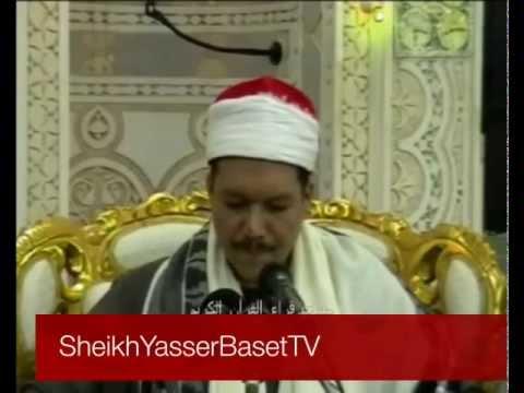 Amazing| Surah Takweer - Sheikh Yasir Abdul Basit Abdussammad شيخ ياسر عبد الباسط video