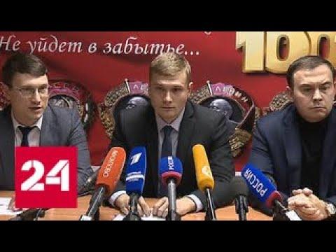 Город угольщиков остался без угля: в хакасском Черногорске объявили режим ЧС - Россия 24