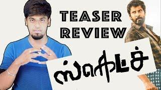 Sketch - Official Teaser Review By Review Raja    Chiyaan Vikram, Tamannaah   Vijay Chandar