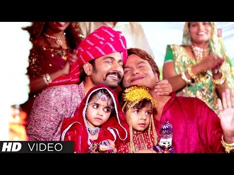 Badhai Ho Badhai Full Video Song | Rajasthani Marriage Song...